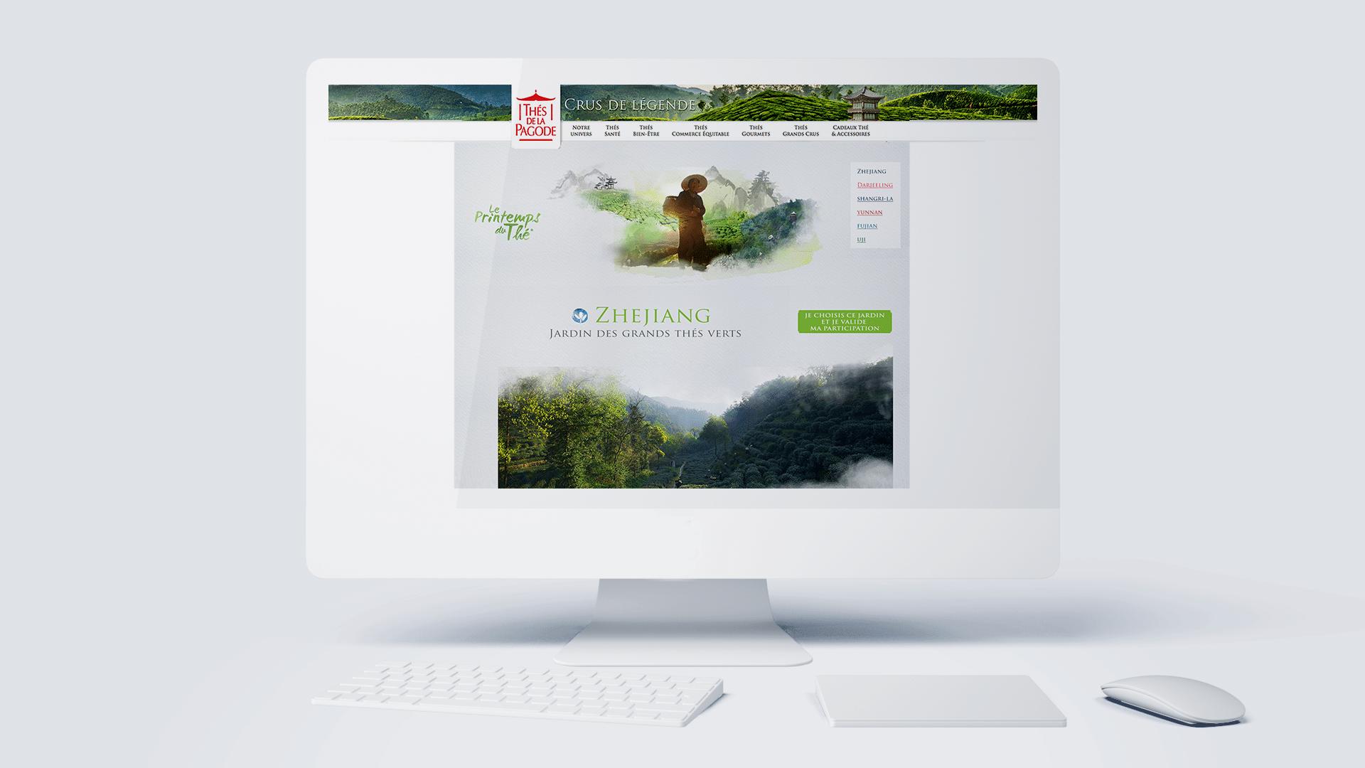Jeu internet de la campagne 360° Printemps du Thé de notoriété pour le thé de la Pagode, par l'agence web agile Siouxe, à Paris.